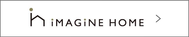 imagine home