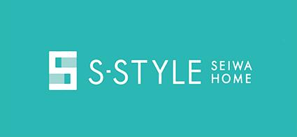 S-STYLE SEIWA HOME